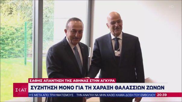 Σαφής απάντηση Αθήνας σε Άγκυρα: Συζήτηση μόνο για χάραξη θαλάσσιων ζωνών (vid)