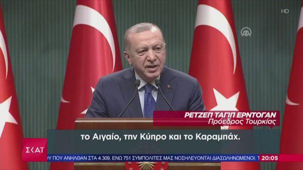 Το νέο αφήγημα Ερντογάν για στενά Βοσπόρου και τη συνθήκη Μοντρέ (vid)