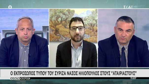 Ηλιόπουλος σε ΣΚΑΪ: Άμεσα πρόταση στην Κομισιόν για άρση στις πατέντες των εμβολίων